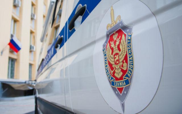 russia police bitcoin