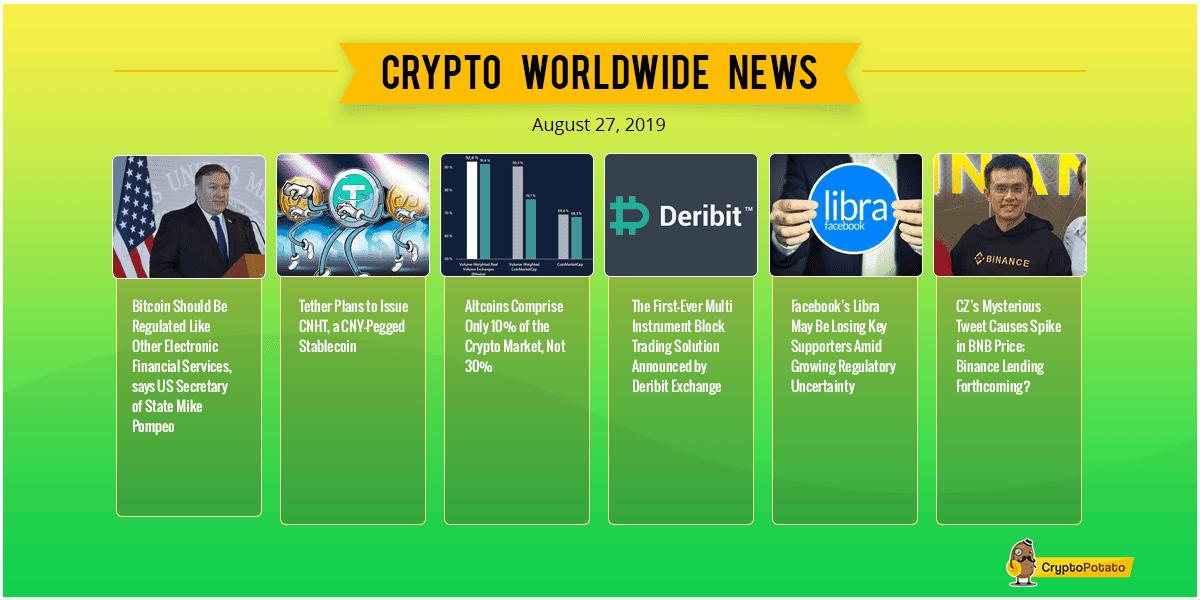 Market-Update-43-min