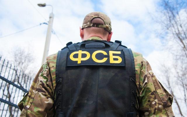 BBC Russia FSB $450 million Bitcoin